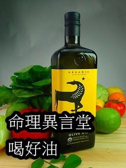 olive-oil-1349810__340.jpg