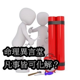 teamwork-2856319__340.jpg