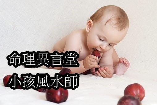 baby-1636317__340.jpg