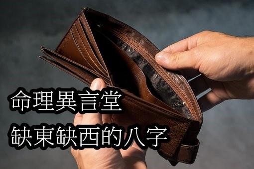 purse-3548021__340.jpg