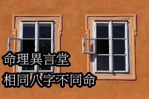window-941625__340.jpg