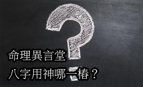 question-mark-2123967__340.jpg