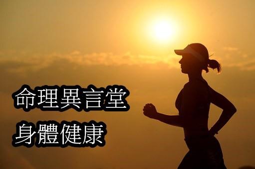 running-573762__340.jpg