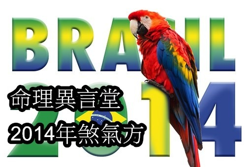 world-cup-325699__340.jpg