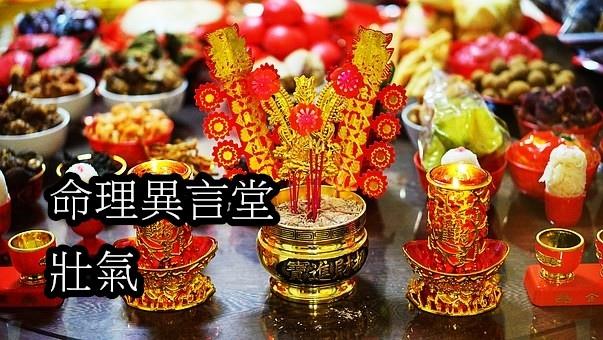 chinese-new-year-1183115__340.jpg