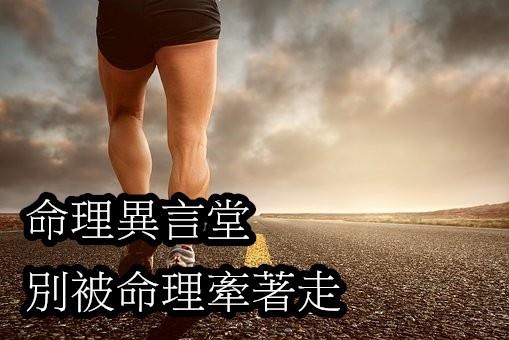 jogging-2343558__340.jpg