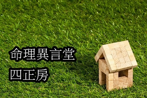 home-1353389__340.jpg