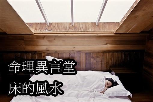 sleep-1209288__340.jpg