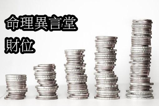 money-2180330__340.jpg