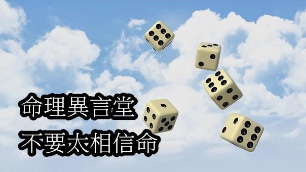 cube-1361436__340.jpg