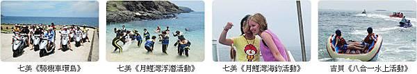100_169_m_photo.jpg