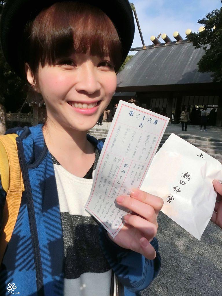 smile lash vip 接睫毛 (5)