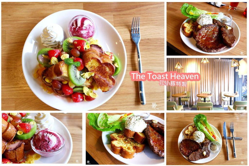 The Toast Heaven