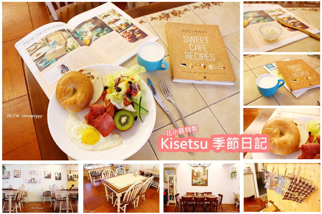 Kisetsu 季節日記