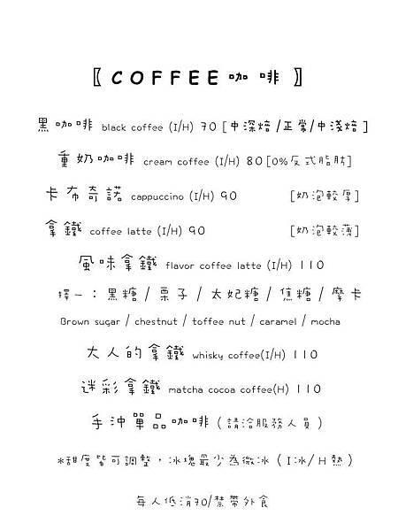 Book coffee 朝午食菜單 (1)