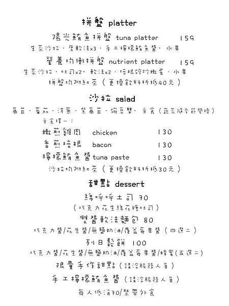 Book coffee 朝午食菜單 (4)