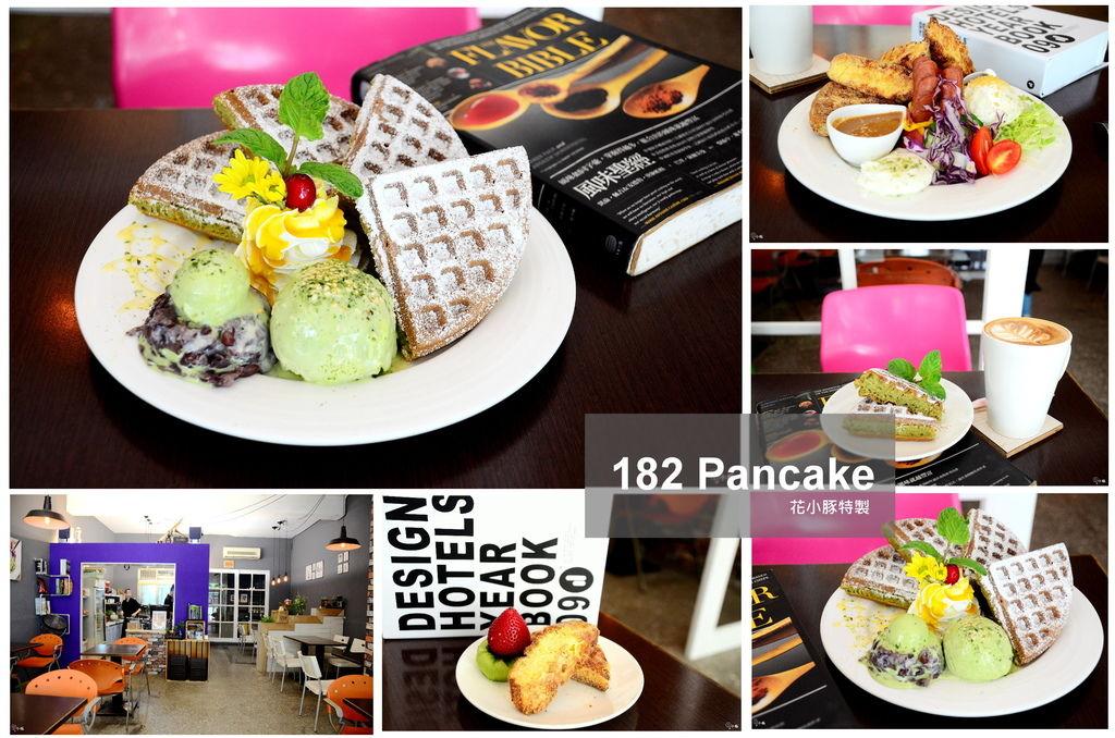 182 Pancake