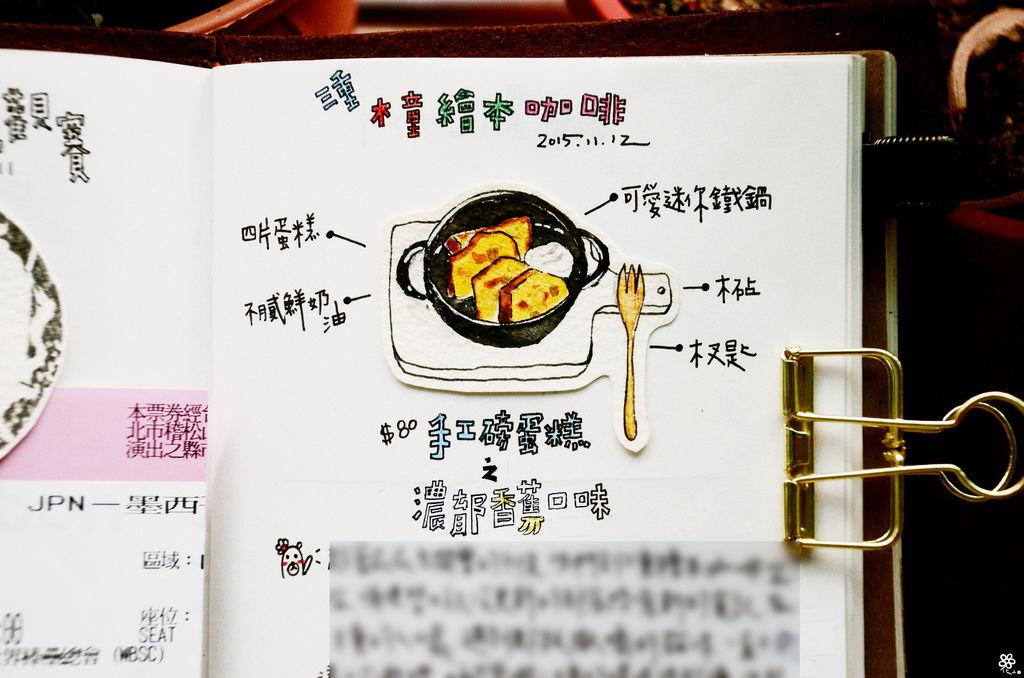 11手帳分享 (3)