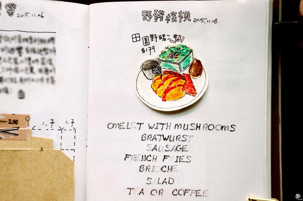 11手帳分享 (6)