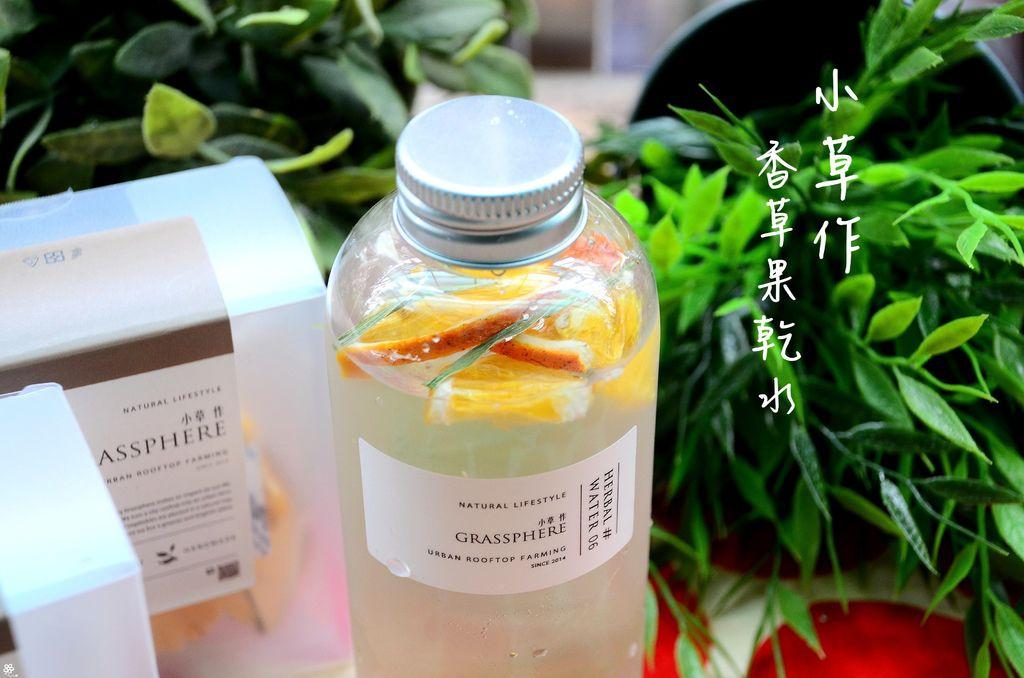 小草作xtea shop小草作菜單果醬早午餐tea shop花草茶咖啡 (28)