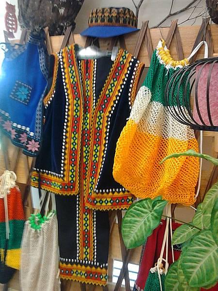 原住民服飾