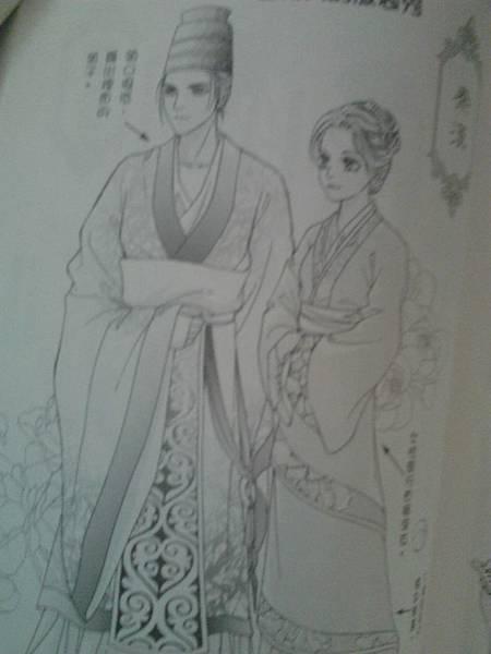 小狐仙的漫畫世界~秦漢服飾
