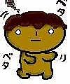 thumbnailCAEJBCP7