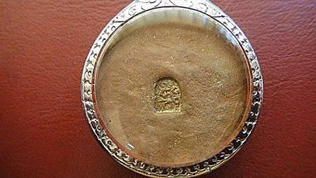 """西藏的擦擦""""白瑪哈嚘啦""""又叫""""大黑天白財神""""亦稱""""清淨財神""""c"""
