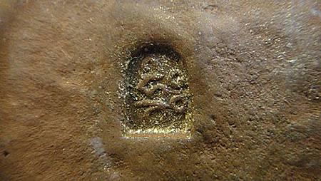 """西藏的擦擦""""白瑪哈嚘啦""""又叫""""大黑天白財神""""亦稱""""清淨財神""""d"""