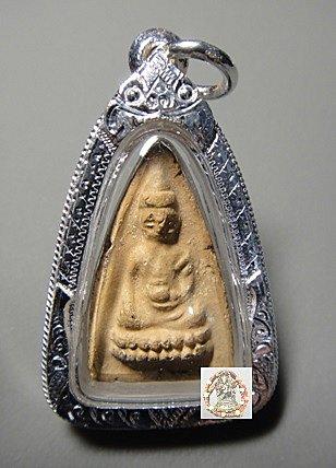 再來一面冠咩布倫佛曆2494年菩多耐佛牌(小模)