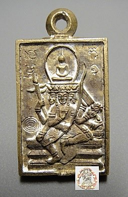 瓦沙給寺龍普魯大師2522四面佛銅牌(黃銅版)(收藏品)