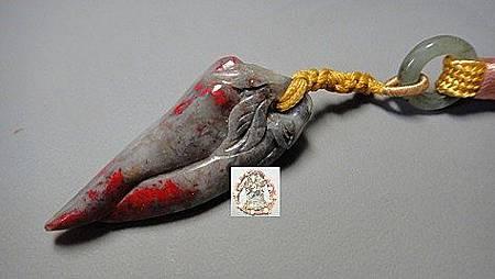 雞血石(朝朝日上)