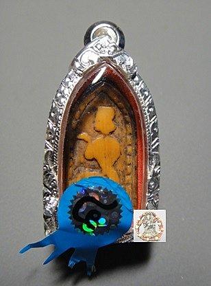 龍波等大師佛歷2475年牙製招財女神b