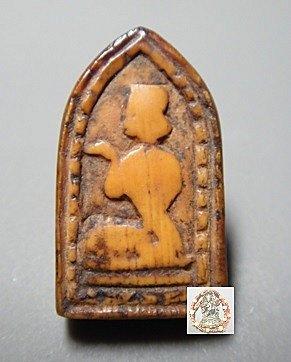 龍波等大師佛歷2475年牙製招財女神