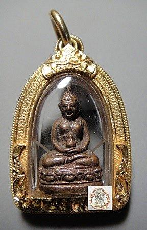 龍普元佛曆2517年黃銅小尊藥師佛