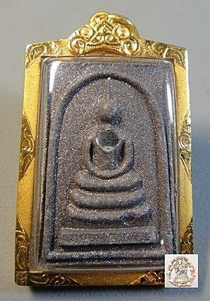 龍波三立~佛曆2537~39年間鎳萊崇迪