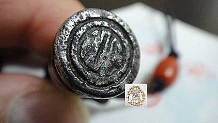 青銅天鐵藏印(收藏品)c