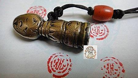 青銅天鐵藏印(收藏品)a