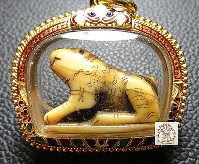 古老虎王(收藏品)