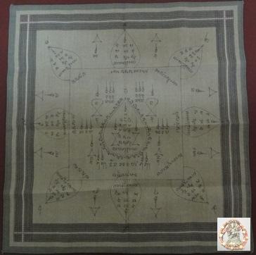 阿贊習艮253x年手寫手帕符布