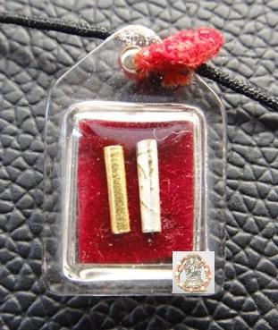 阿贊仲大師2521年沙力嘎人緣鳥符管(收藏品)