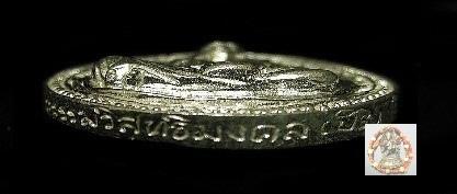 龍達瑪哈布大師佛歷2547年純銀自身銅牌b