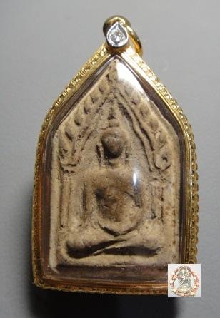 龍普Phuek2496年大模聖粉雙印坤平佛牌
