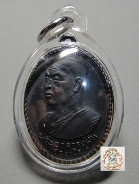 龍普范大師佛歷2514第11期自身銅牌