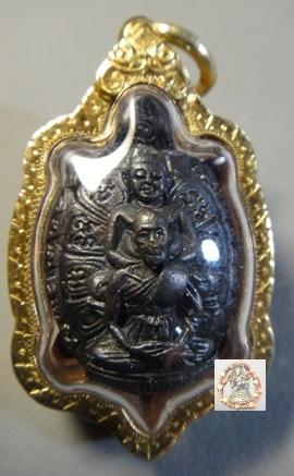 龍普留2536善迦財佛加大師法相神龜銅牌