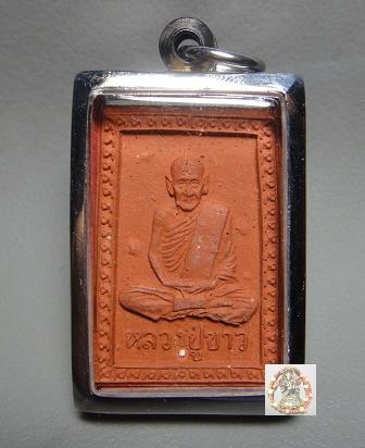 Wat ThamKlongPheng龍婆考佛曆2517年自身粉牌