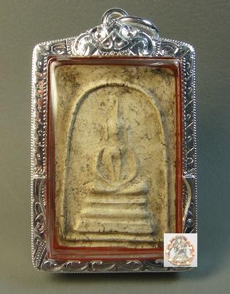 屈拉康寺龍普納2495崇迪佛牌(大型比賽第2名)