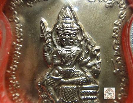 龍普魯2529年盾型紅銅Nikel版四面神b