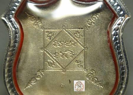 龍普魯2529年盾型紅銅Nikel版四面神c