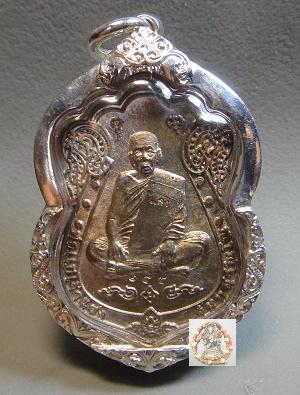 龍波昭Seng2557年Sema形狀自身法相牌